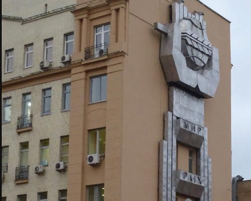 Ярмарка вакансий для мигрантов в Москве